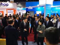 义乌电商博览会-中国电子商务博览会