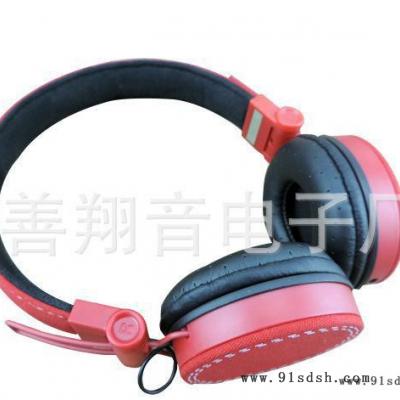 头戴式耳机**  高品质无线头戴式耳机 白瓷喇叭量大优惠