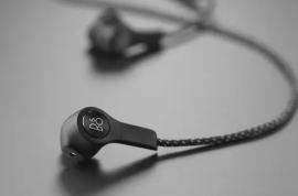 南航嘉源公司双插降噪耳机配件加工采购项目公开竞价公告