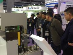 上海国际电子电路展览会