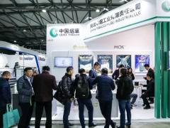 上海国际电子烟产业展览会